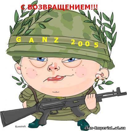 Конкурсы для встречи из армии солдата прикольный 34